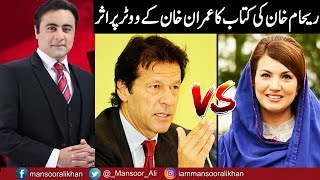 To The Point With Mansoor Ali Khan - 10 June 2018 - Express News
