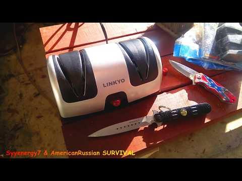 VALUE Electric Knife Sharpener, Everyday Knives