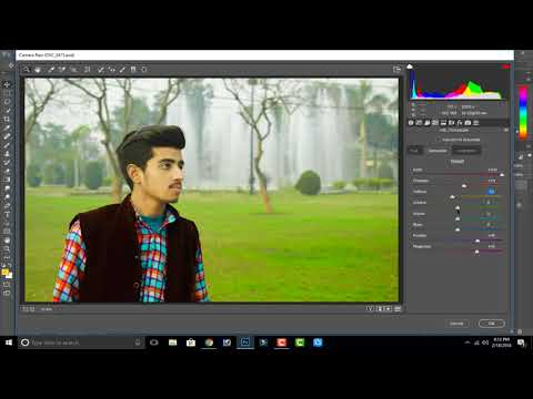 Color Correction in Photoshop CC In HIndi / Urdu.