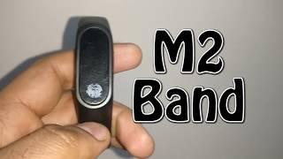 M2 Smart Fitness Wrist Band - Yoho Sports App - PakVim net