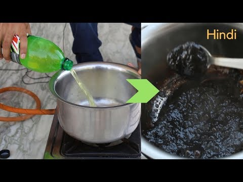Boiling Mountain Dew to get Sugar | Experiment by Blade XYZ | Hindi