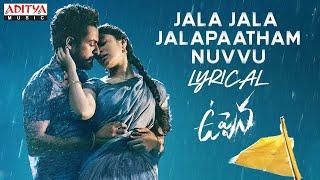 #Uppena - Jala Jala Jalapaatham Lyrical | Panja Vaisshnav Tej, Krithi Shetty | Buchi Babu Sana | DSP