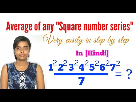 How to find out the average of any Square number series [ Hindi ]