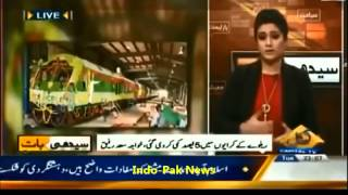 This is how Pakistan speaks about India once in a while. Must Watch!
