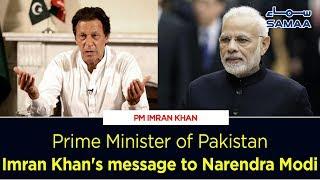 PM Imran Khan's message to Narendra Modi | SAMAA TV | 13 September 2019