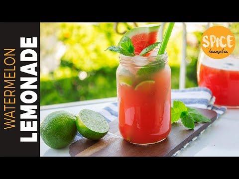 রিফ্রেশিং এবং এনার্জি বুস্টার তরমুজের লেমনেড | Watermelon Lemonade Recipe | Summer Special Drink