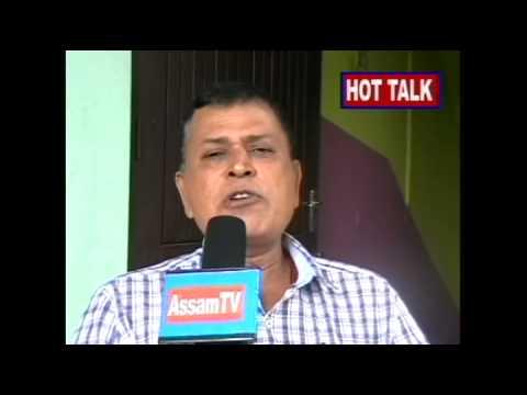 Flood problem in Guwahati Assam