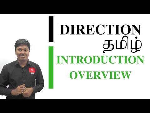 DIRECTION(TAMIL) - OVERVIEW AND INTRODUCTION - LESSON 1