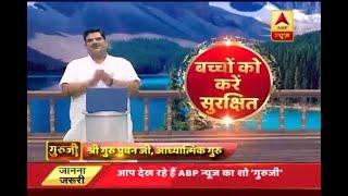 Guruji: Know ways to keep your child safe with Pawan Sinha