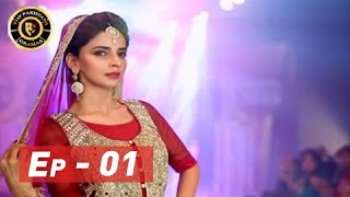 Besharam Episode - 01 - ARY Digital Top Pakistani Dramas