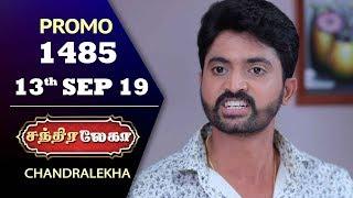 Chandralekha Promo   Episode 1485   Shwetha   Dhanush   Nagasri   Arun   Shyam