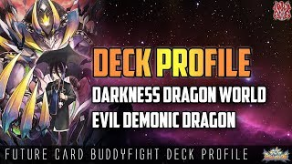 Future Card Buddyfight Deck Profile : Ancient World Wild
