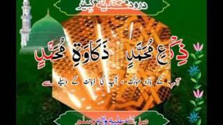 Darood e Muhammadia Kabeer by syed aeshad saeed Kazmi