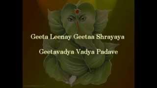 Ekadantaya vakratundaya by shankar mahadevan with lyrics.