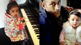 Dhoni Daughter Sing JIMIKKI KAMMAL Malayalam song