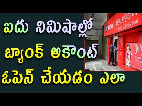 How to open Bank account Within 5 minutes with mobile || Kotak Bank || Telugu Tech Tuts