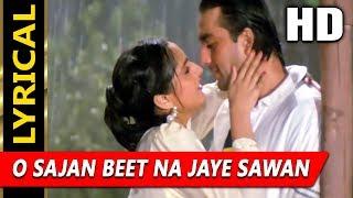 O Sajan Beet Na Jaye Sawan With Lyrics Asha Bhosle, S.P.Balasubrahmanyam Mardon Wali Baat 1988 Songs