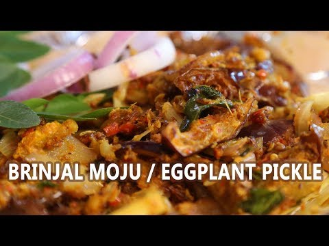 Brinjal Moju | Eggplant Pickle | Mallika Joseph Food Tube