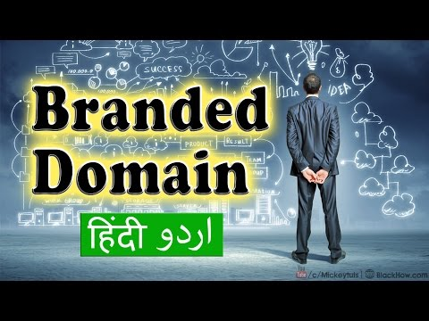 How to Research and Find Best Branded Domain Name | Urdu/Hindi Tutorial