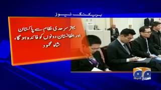 Breaking News - Pakistan, China and Afghanistan will have to collectively foil enemies