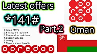 How to Check and Redeem Ooredoo Oman Nojoom Points | Music Jinni