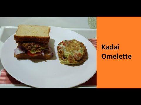 Kadai Omelette / No - 254