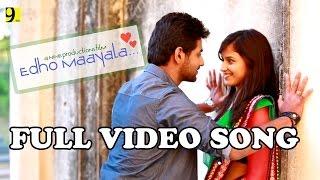 Edho Maayala Full Video Song || Edho Maayala Short Film || By Nine Productions