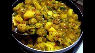 उँगलियाँ चाटते रह जाओगे अगर ऐसे बनाओगे सोयाबीन की स्वादिष्ट सब्ज़ी | Restaurant Style Soyabean Curry