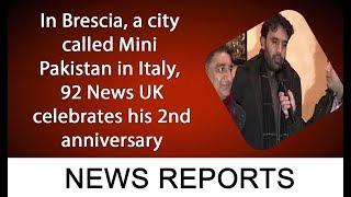 In Brescia, a city called Mini Pakistan in Italy, 92 News UK celebrates his 2nd anniversary