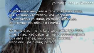 Download [lyrics] ♡Была моя осень, а стала зима - Andy Rey [LIETUVIŠKAI]