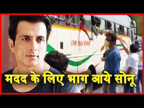 Actor Sonu Sood Arranges Special Buses For Migrants To Go Back Home