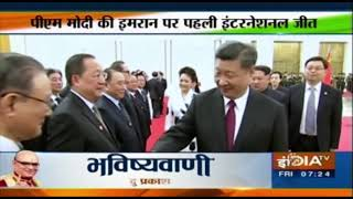 Download PM Modi inspecting the Guard Of Honour During During His Welcome Ceremony In Seoul Video