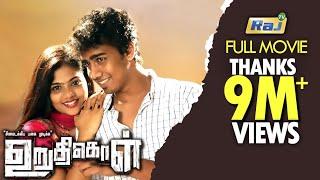 Uruthikol Tamil Full Movie   Kishore   Megana   Kaali Venkat   Ayyanar   Raj Television