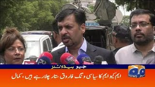 Geo Headlines - 04 PM 25-July-2017