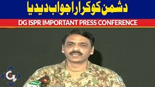 DG ISPR Major General Asif Ghafoor Press Conference after PAF shot down two Indian aircraft