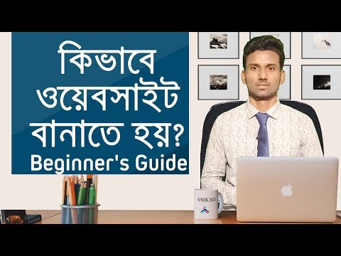 Essential Things you must Know before Creating a Blog Website !! Tutorial   1