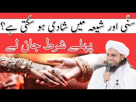 Xxx Mp4 Shia Sunni Me Shadi Kis Tarah Hogi By Mufti Tariq Masood 3gp Sex