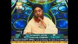 Hazrat Aisha Radiallahuanha ki hadees aur Rasulallah ka Meraj ki raat Allah ki ziyarat karna?