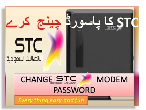 how to change stc wifi password in urdu hindi