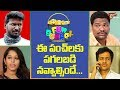 BEST OF FUN BUCKET Funny Compilation Vol 42 Back To Back Comedy Punches TeluguOne