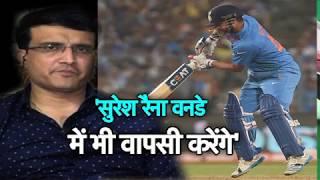 'Raina Can Be In ODI Squad' | Sports Tak