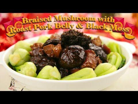 How to make Braised Mushroom with Roast Pork Belly & Black Moss