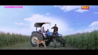 Rusya Yaar    Nippu Nepewala New Song    Gora Darshul    Lattest Haryanvi Song 2016    NDJ Music   W