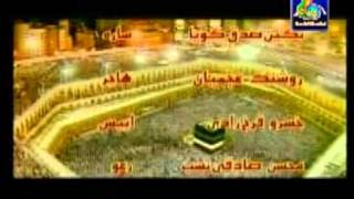 Hazrat Abraham and Ismail A.S (Movie) - Part 9 of 9