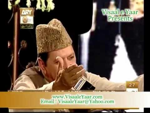 Urdu Naat(Allah Hoo Allah Hoo)Qari Waheed Zafar In Qtv.By Visaal