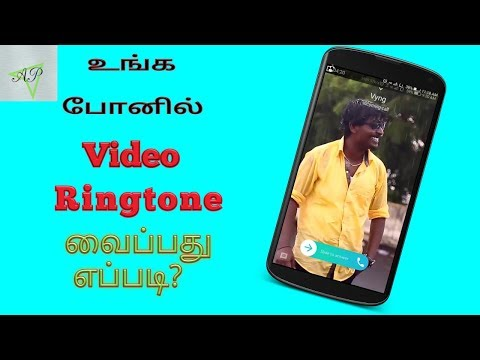 Video ringtone in Android mobile vyng |AP Tech
