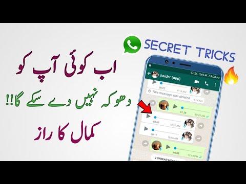 Whatsapp Secret Tricks || you should try