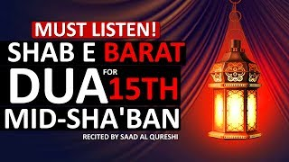 Shab e Barat 2019 Powerful Dua Will Give you Whatever You Want ♥ - 15th Mid-Sha'ban ᴴᴰ