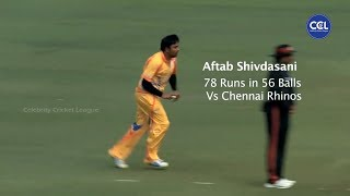 Mumbai Heroes Star Batsman Aftab Sensational Innings