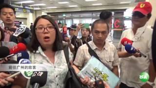 台湾民航史上爆发首次华航空服员工会大罢工